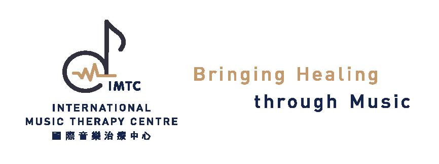 International Music Therapy Centre 國際音樂治療中心