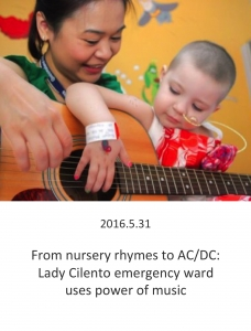 20160531 – From nursery rhymes to AC/DC: Lady Cilento emergency ward uses power of music