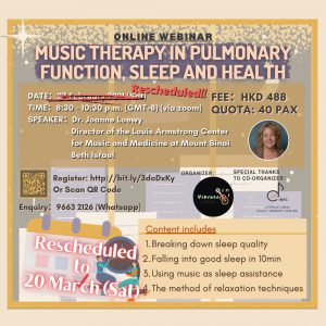 20/3/2021 [Online Webinar] Music Therapy in Pulmonary Function, Sleep and Health