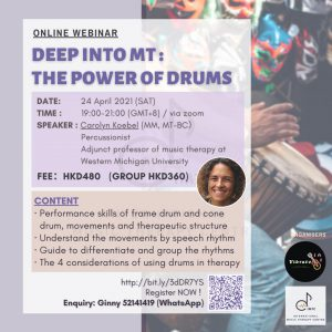24/4/2021 [Online Webinar] Deep into Music Therapy: The Power of Drums